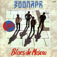 Blues de Moscou 1